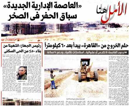 al-masry-al-youm-23-feb-pa-8-9