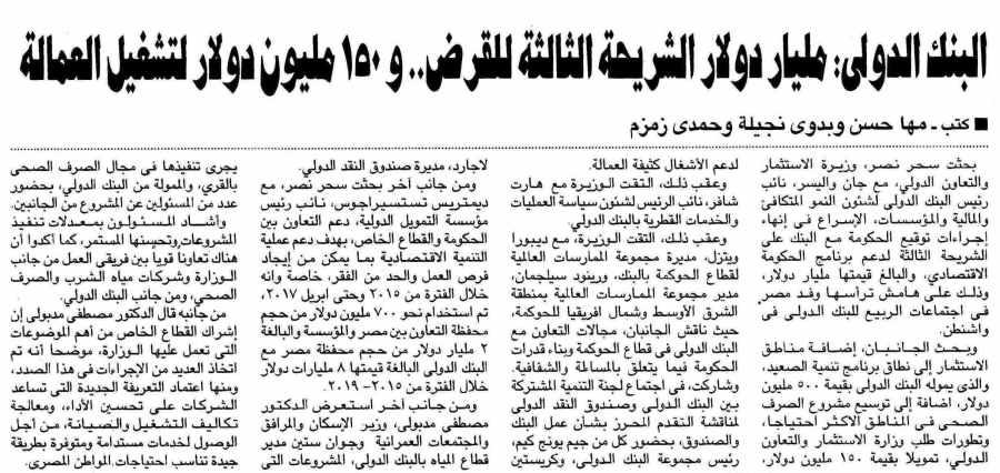 Al Ahram 24 April PB.1-9