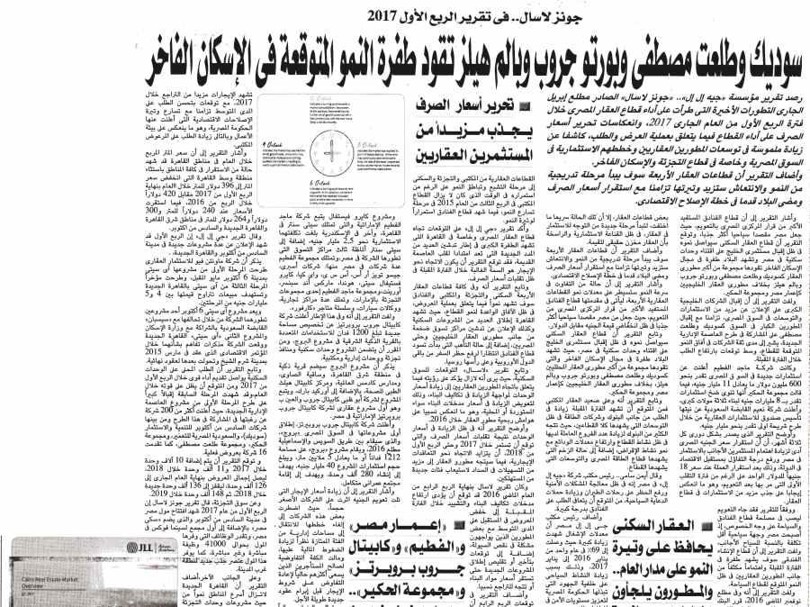 Al Aquaria 23 April PA.2