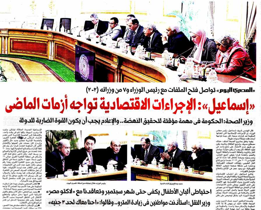 Al Masry Al Youm 6 April PA.8-9