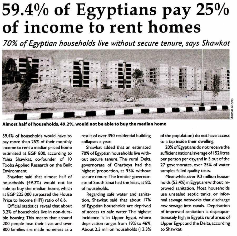Daily News 10 April P.7.jpg
