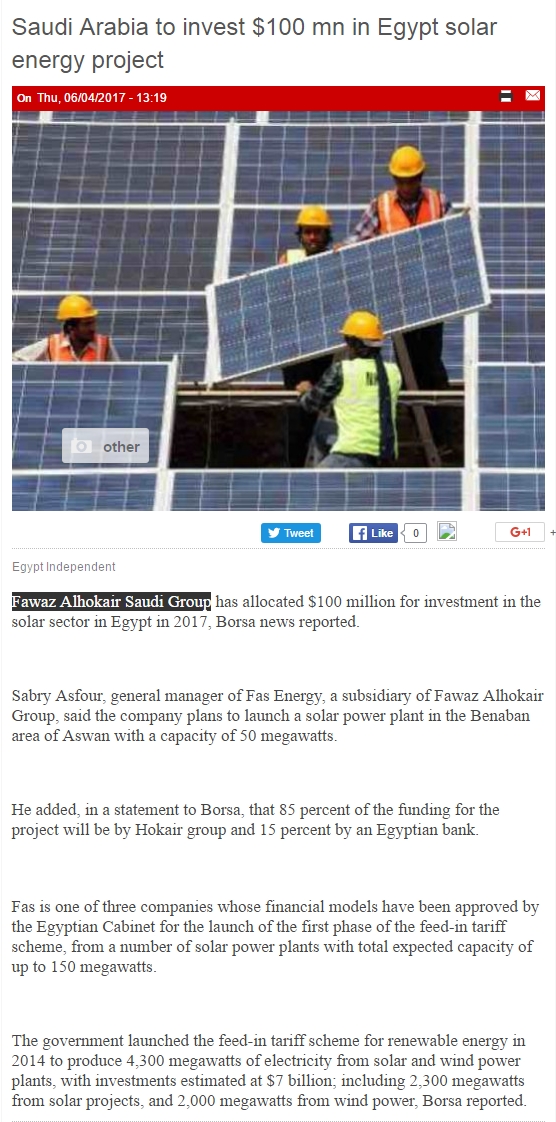 Saudi Arabia to invest $100 mn in Egy_ - http___www.egyptindependent.com_ne.png