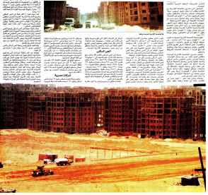Al Akhbar 23 May PC.1-6-7