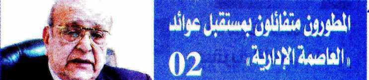 Al Mal 9 May PA.1-2
