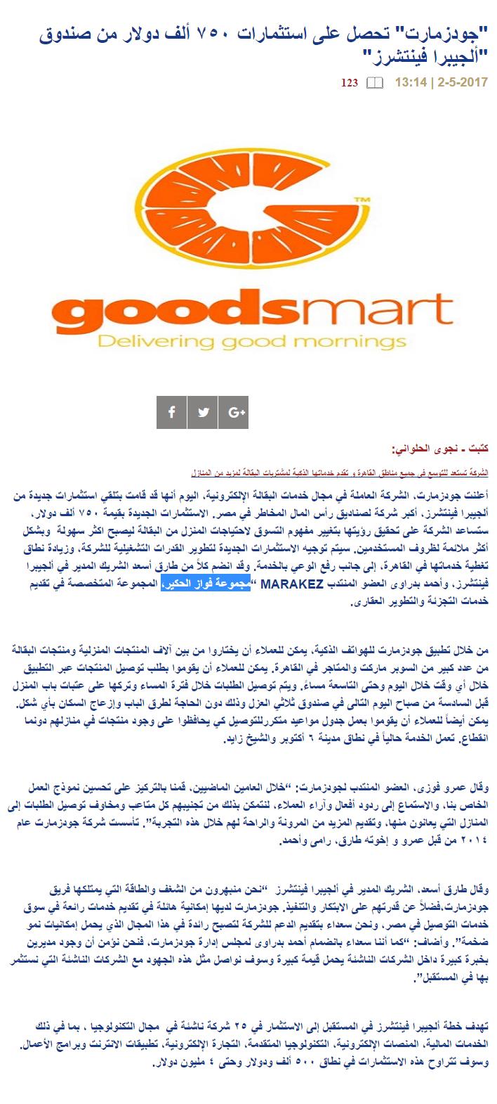 ik.ahram.org.eg.png
