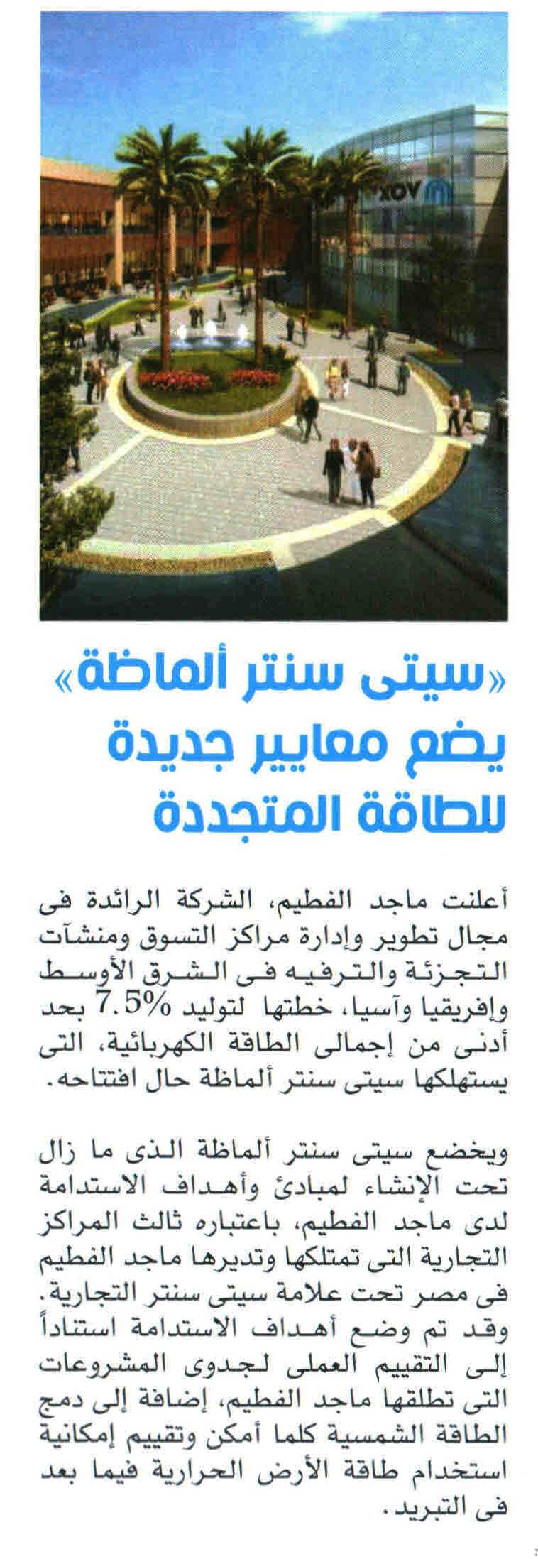 Sehraia May P.98.jpg