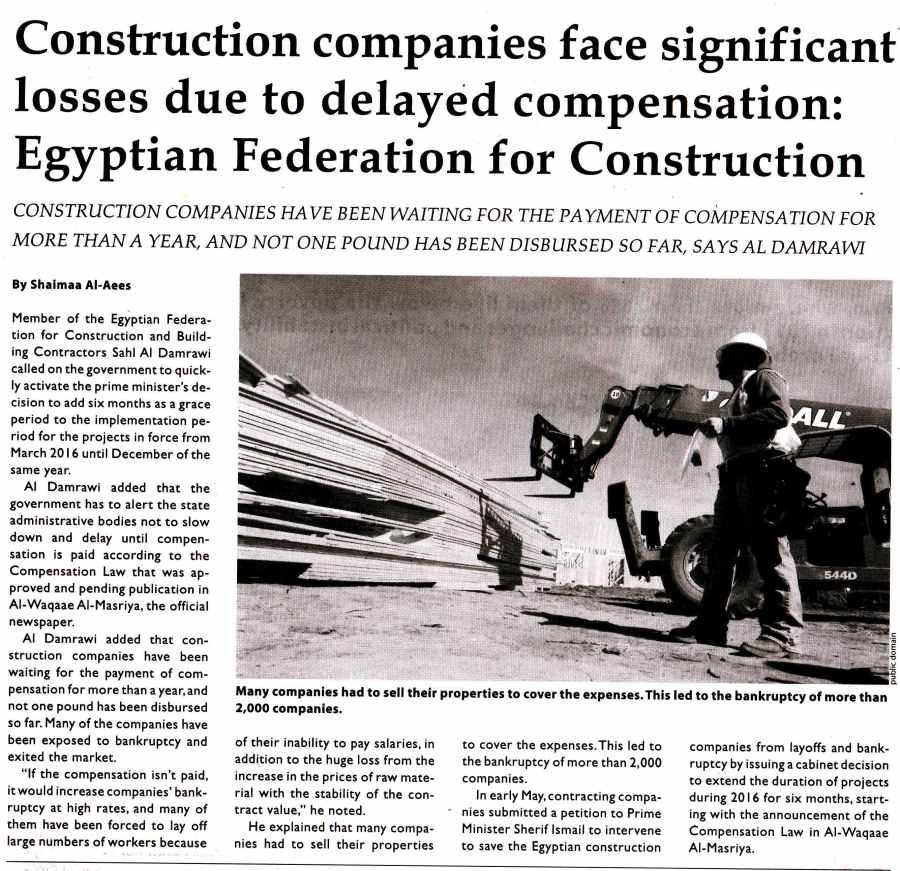 Daily News 11 July P.3.jpg