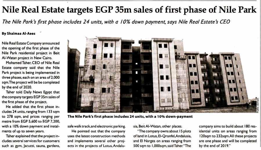 Daily News 17 July P.4 C.jpg