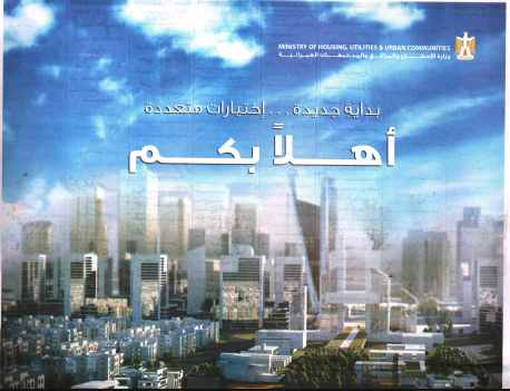 Al Ahram 17 Aug P.22 a