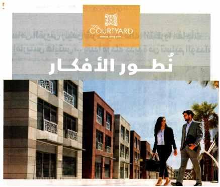 Al Youm 7 9 Aug PA.7