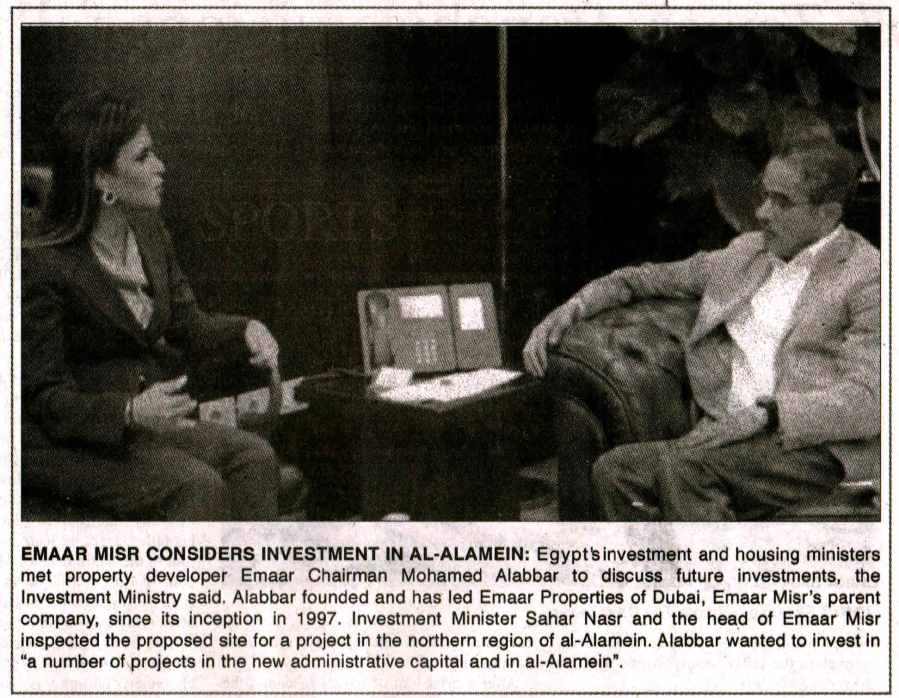 The Egyptian Gazette 7 Aug P.5..jpg