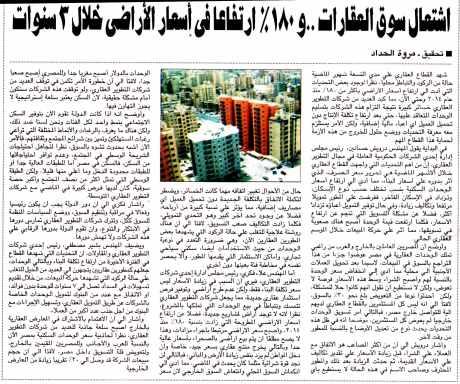 Al Ahram 10 Sep PB.1-9