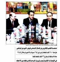 Al Ahram 13 Sep PC.6-7