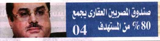 Al Mal 7 Sep PA.1-4