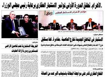 Al Ahram 3 Oct PB.1-16