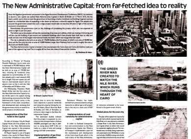 Daily News 16 Oct PA.5