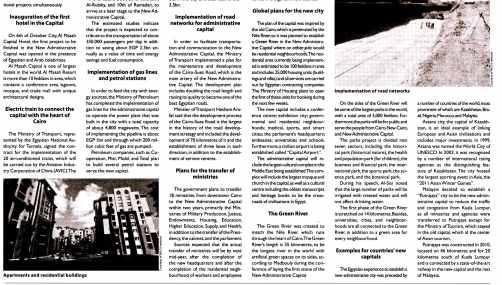 Daily News 16 Oct PB.5