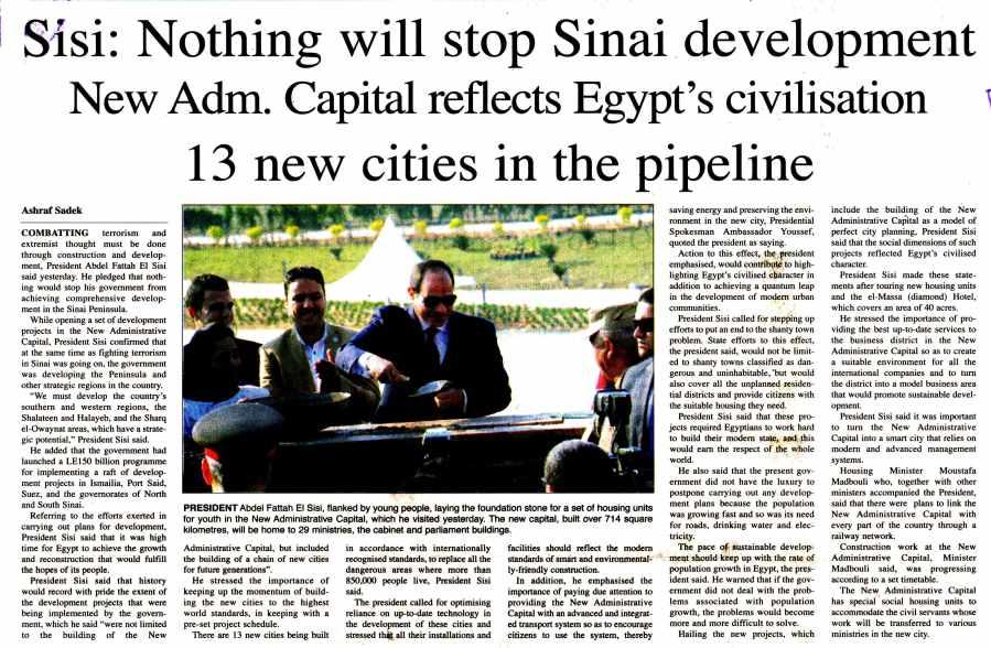 The Egyptian Gazette 12 Oct P.1.jpg