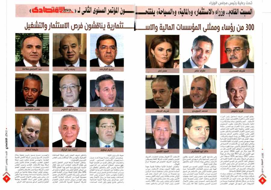 Al Ahram Al Iktisadi 5 Nov P.6-7.jpg
