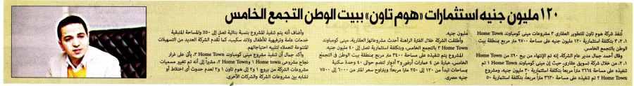 Al Mugaz 13 Nov P.12 A.jpg