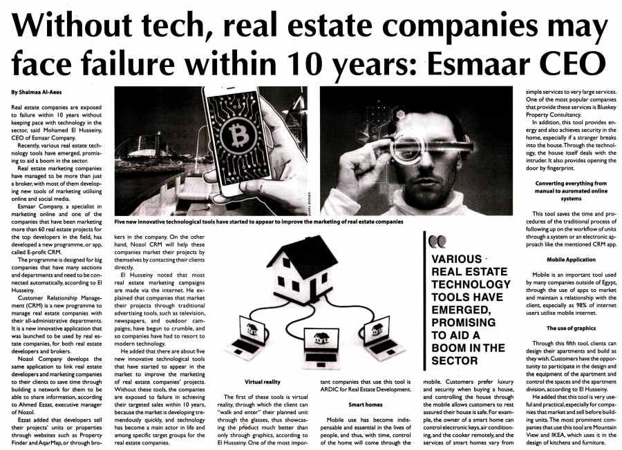 Daily News 13 Nov P.4 A.jpg