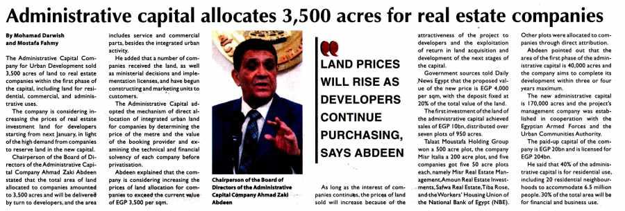 Daily News 27 Nov P.3.jpg