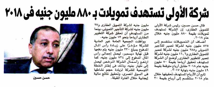 Al Masry Al Youm 3 Nov P.10