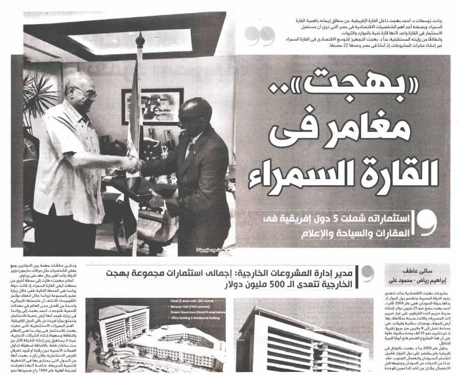 Al Sabah 4 Dec PA.10