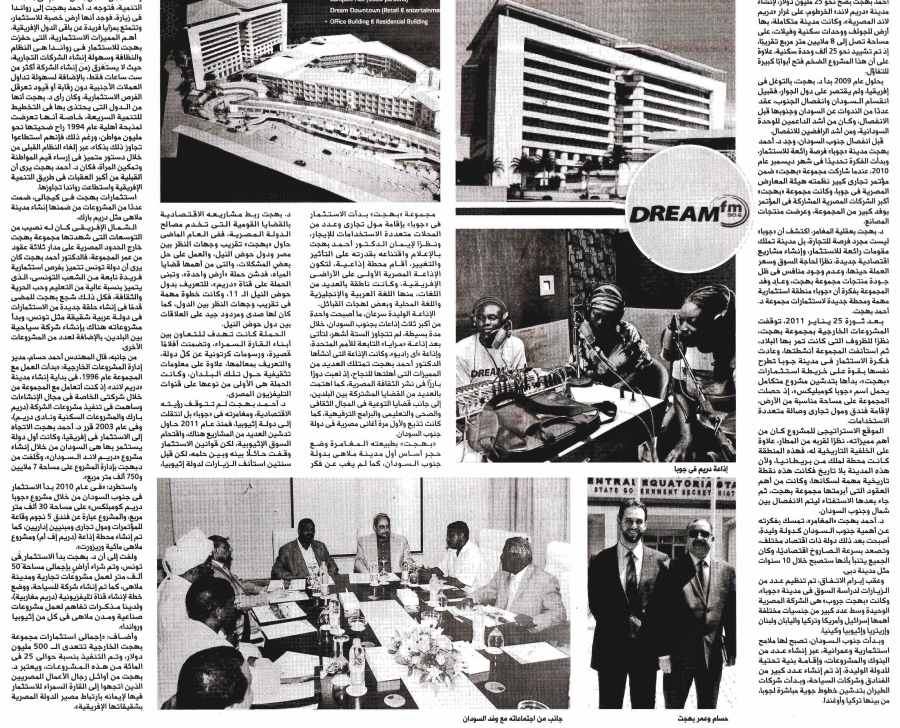 Al Sabah 4 Dec PB.10.jpg