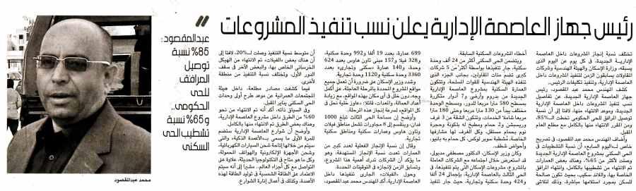 Al Youm 7 3 Dec P.13 A
