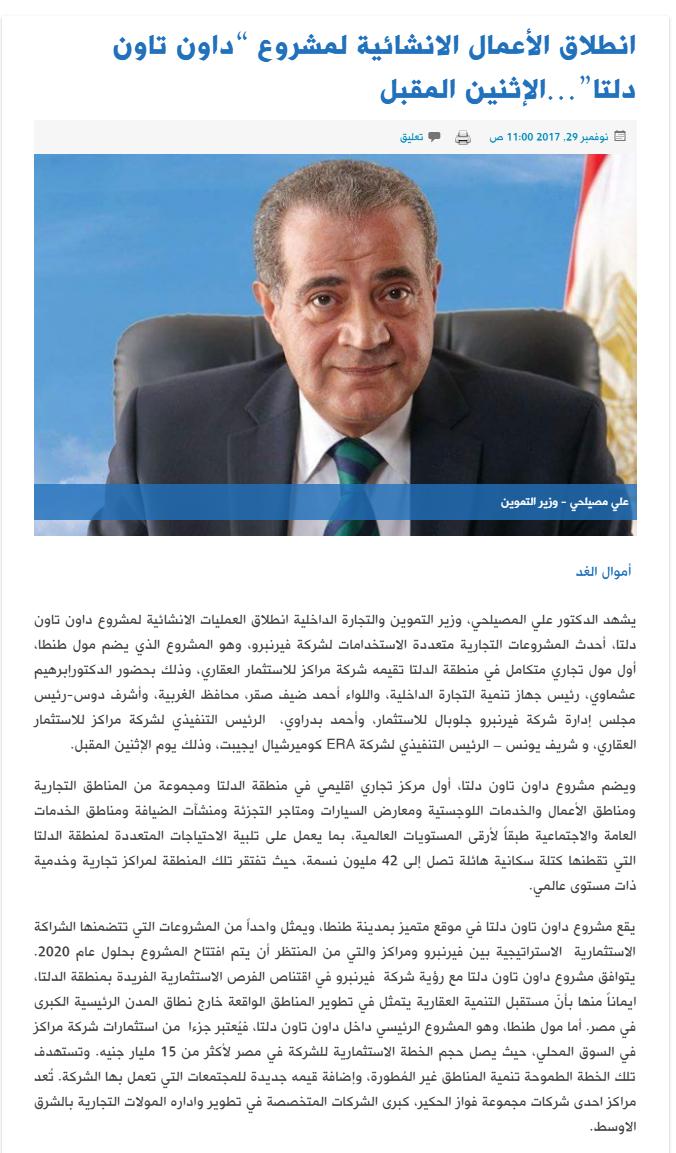 amwalalghad.com.1