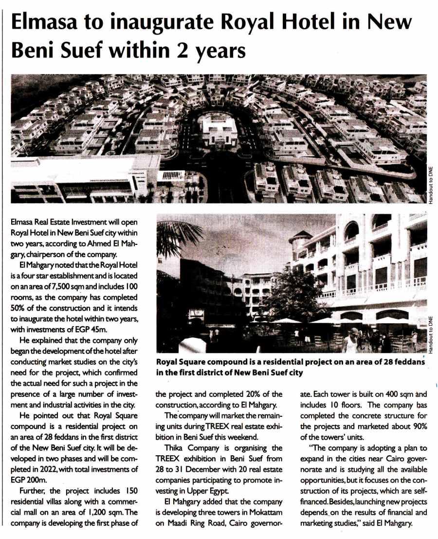 Daily News 25 Dec P.5 C.jpg
