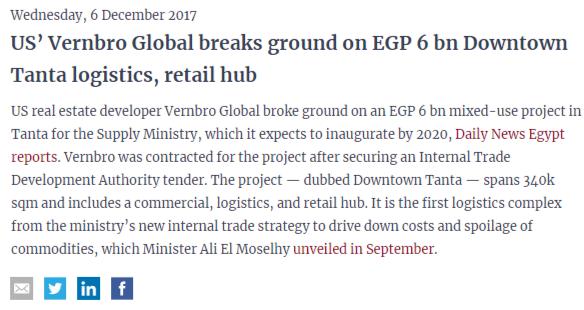enterprise.press.1.png