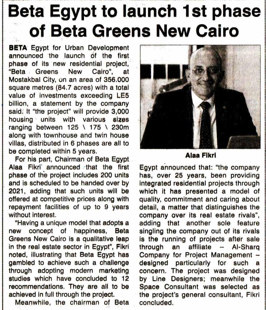 The Egyptian Gazette 25 Dec P.5.jpg