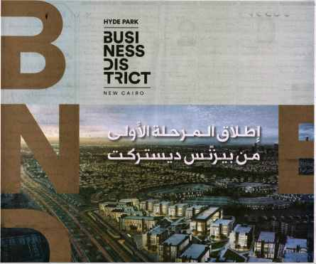 Al Ahram 19 Jan PA.36