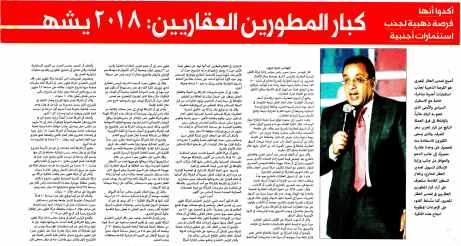 Al Mogaz 29 Jan PA.12-13