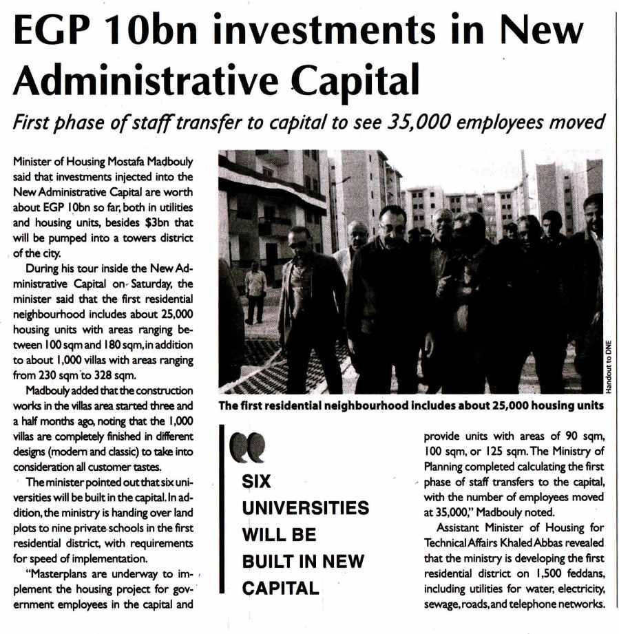 Daily News 15 Jan P.5 B.jpg