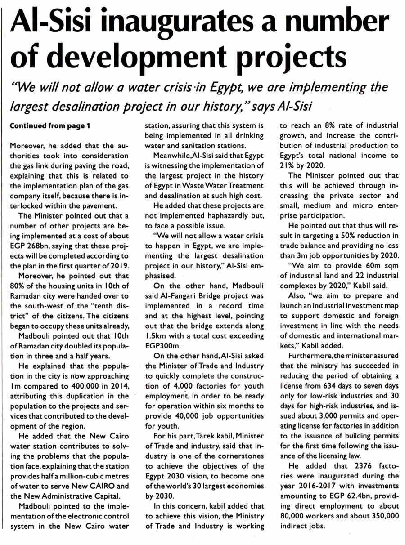 Daily News 9 Jan P.3..jpg