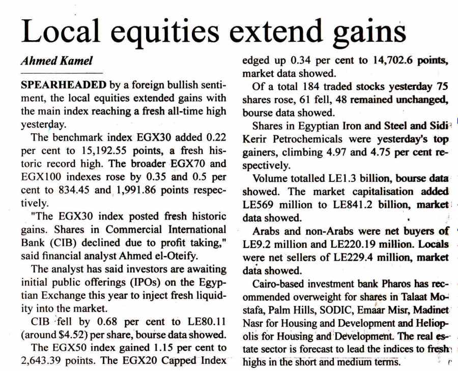 The Egyotian Gazette 11 Jan P.2.jpg