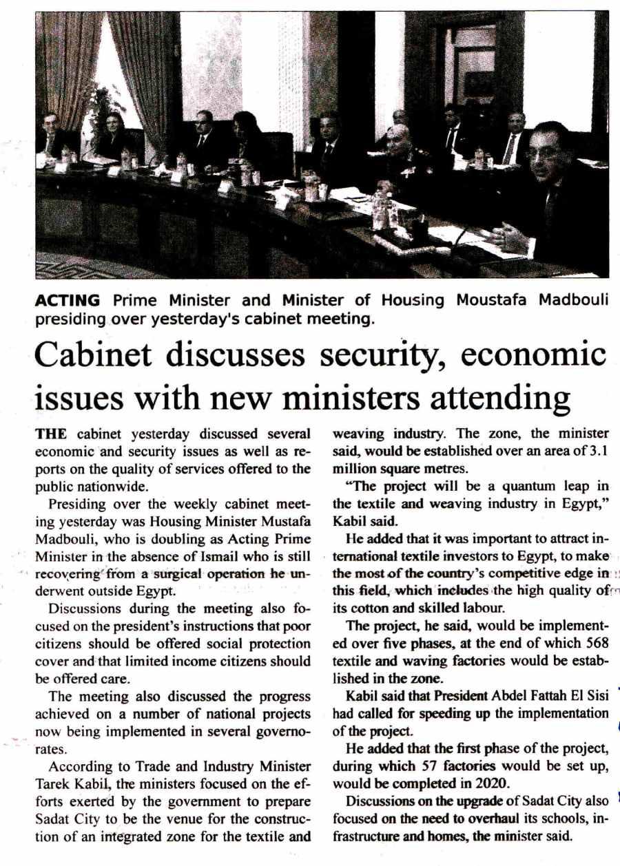 The Egyptian Gazette 18 Jan P.2 B.jpg