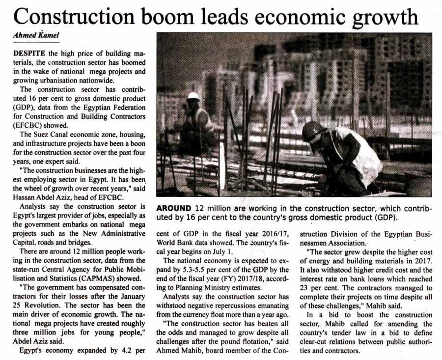 The Egyptian Gazette 25 Jan P.2..jpg