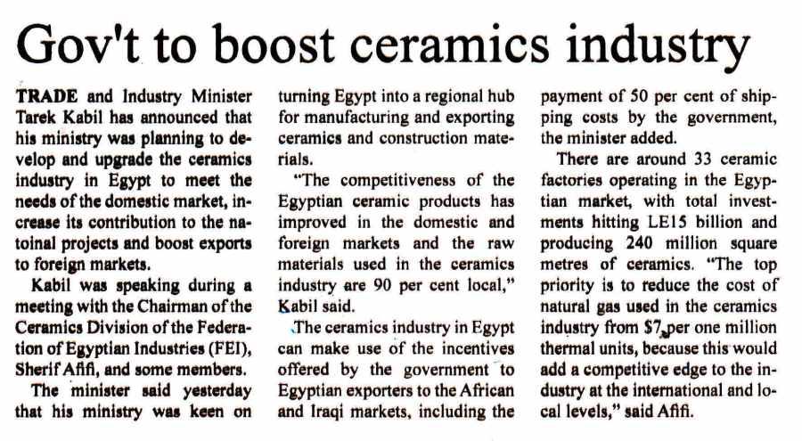 The Egyptian Gazette 26 Jan P.2.jpg