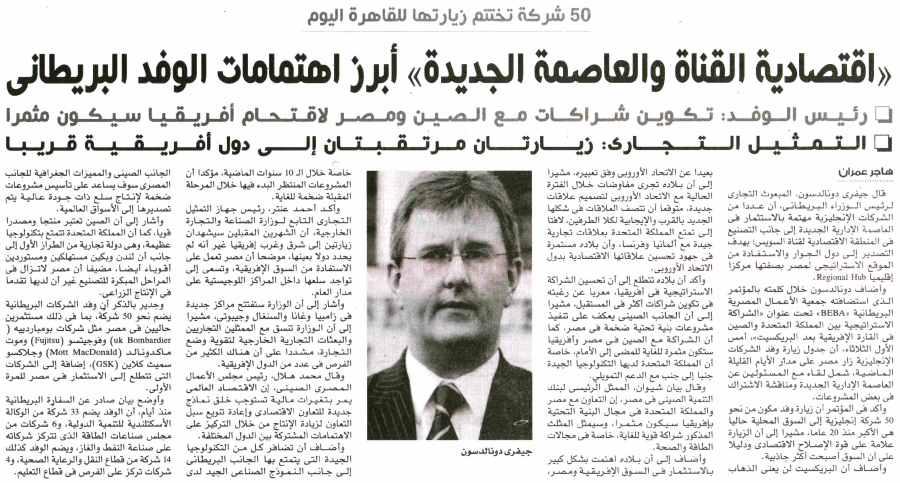 Al Mal15 Feb P.2.jpg