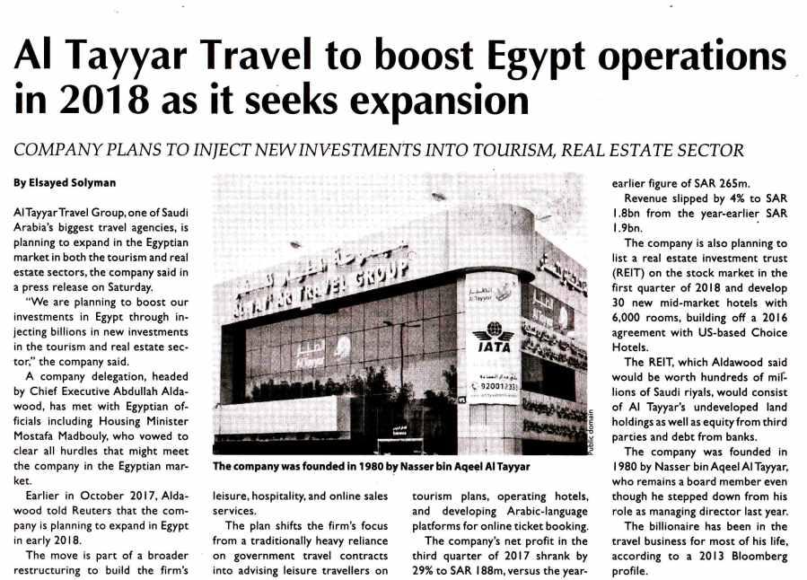 Daily News 4 Feb P.2.jpg