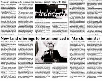 Daily News 5 Feb PB.4