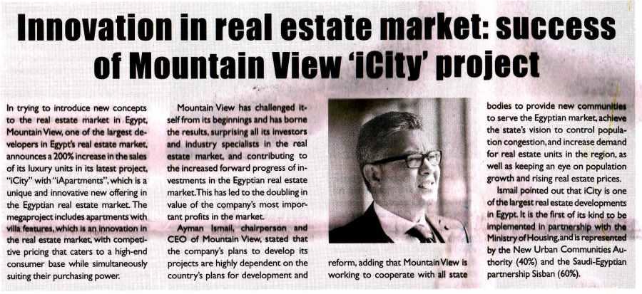 Daily News 8 Feb P.6