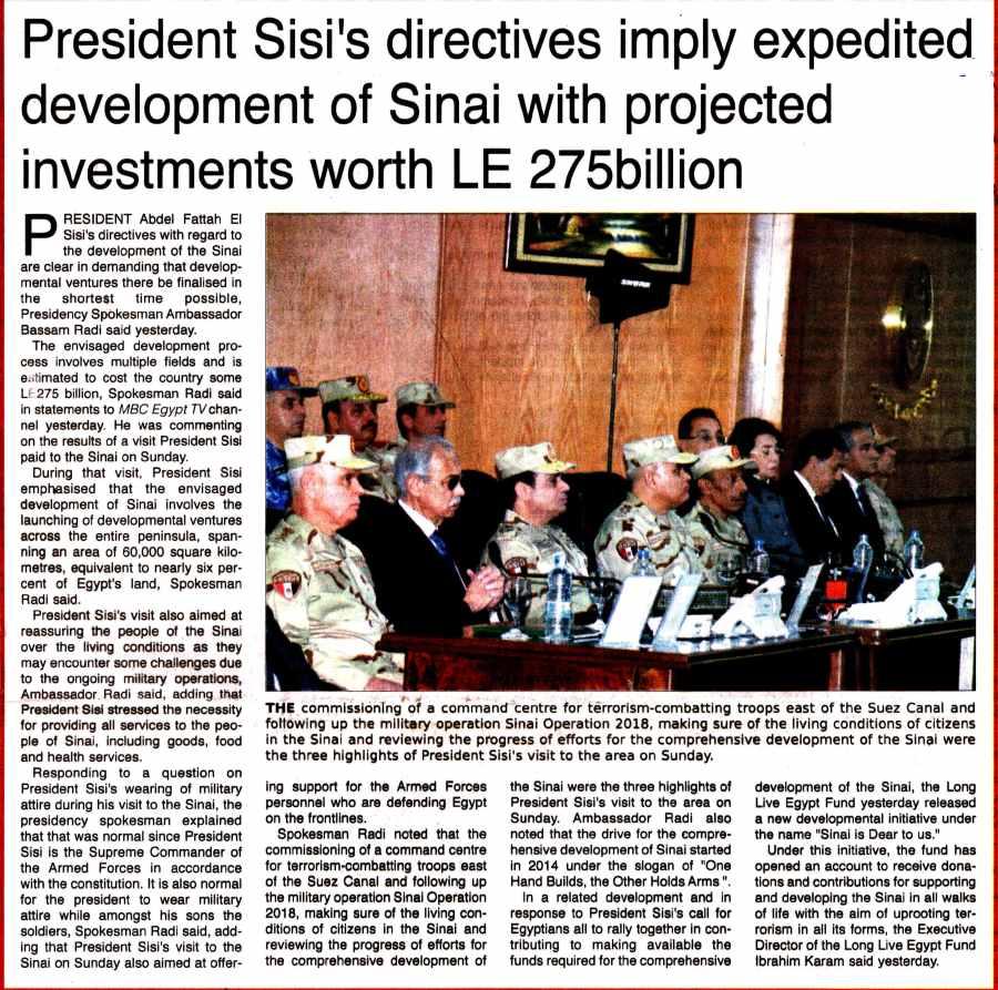 Egyptian Mail 27 Feb P.1.jpg