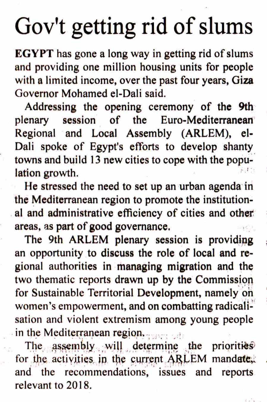 The Egyptian Gazette 22 Feb P.2.jpg