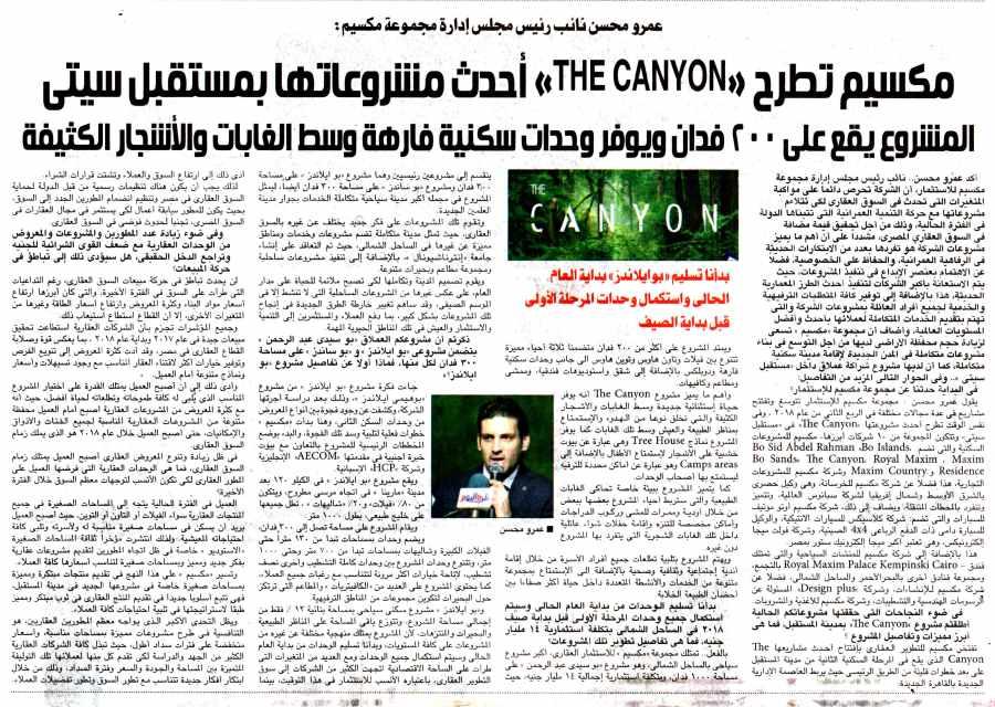 Al Ahram (Sup) 28 March P.10 A.jpg