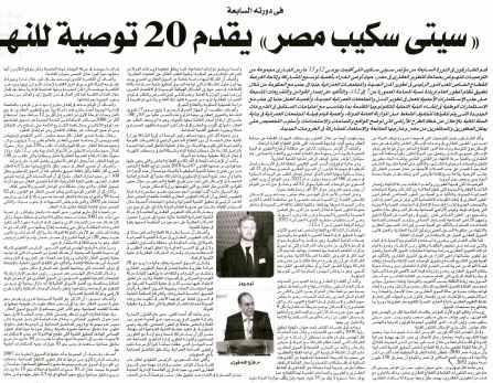 Al Aqaria 18 Mar PA.10-11.